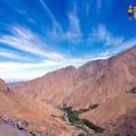 Morocco: Trekking in the Atlas Mountains